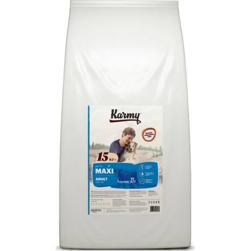Сухой корм для собак KARMY MAXI ADULT (ТЕЛЯТИНА) — 15КГ
