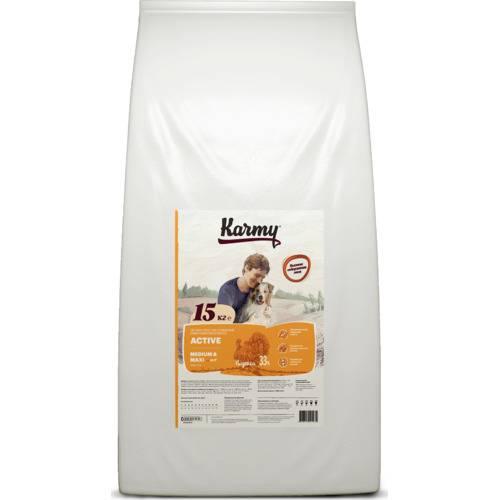 Сухой корм для собак Karmy Active Medium & Maxi с индейкой 15 кг.