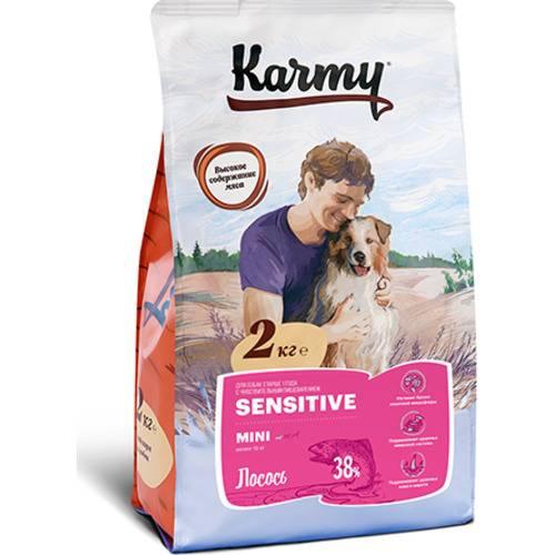 Сухой корм Karmy Sensitive Mini для собак мелких пород в возрасте старше 1 года, с чувствительным пищеварением 2 кг.