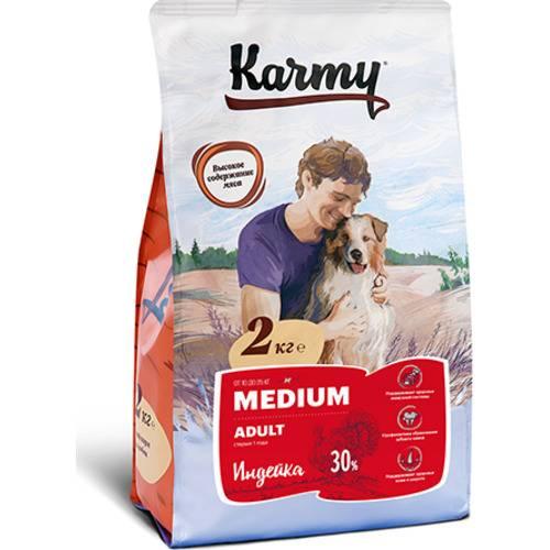 Сухой корм  для  собак средних пород Karmy Medium Adult индейка 2 кг