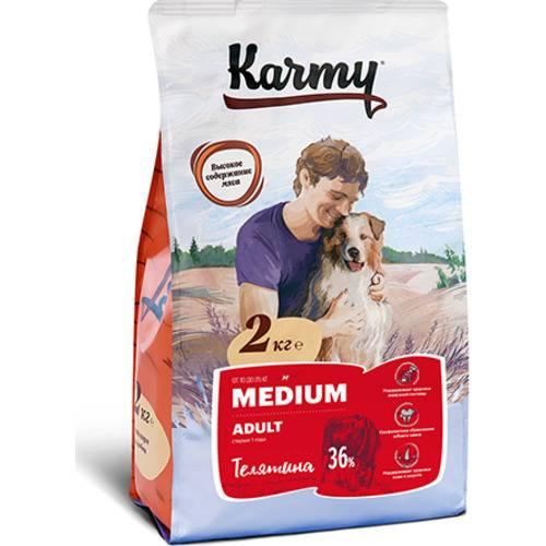 Сухой корм  для  собак средних пород Karmy Medium Adult телятина 2 кг