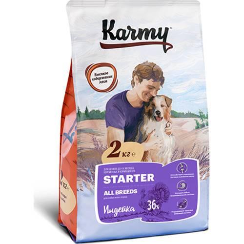 Karmy Starter для щенков до 4-х месяцев, беременных и кормящих сук 2 кг.