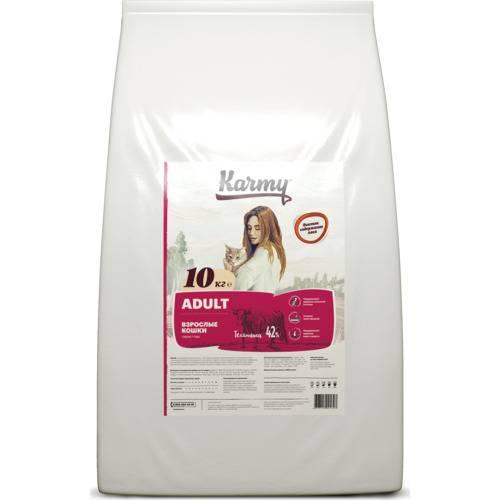 Karmy Adult телятина полнорационный сухой корм для взрослых кошек 1,5 кг.