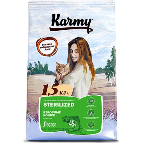 Karmy Sterilized лосось полнорационный сухой корм для стерилизованных кошек 1,5 кг.