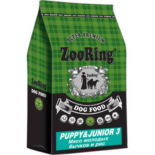 ZooRing для щенков Puppy&Junior 3  МЯСО МОЛОДЫХ БЫЧКОВ И РИС 2кг, 10 кг. 20 кг