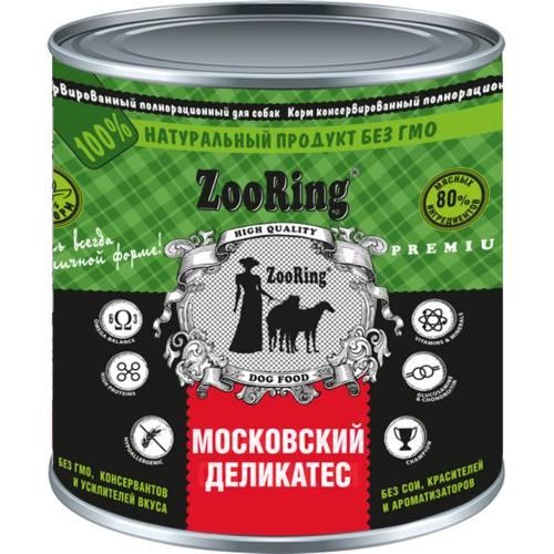 ZooRing корм консервированный полнорационный для собак в жестяной банке 850г Московский деликатес