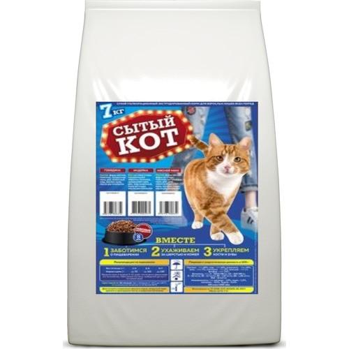 Сухой  корм для взрослых кошек всех пород  «СЫТЫЙ КОТ»  индейка 7 кг.