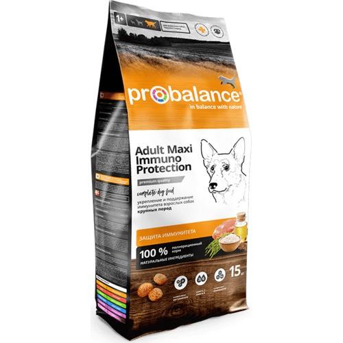 Probalance Immuno Adult Maxi 15 кг. – корм для собак крупных пород