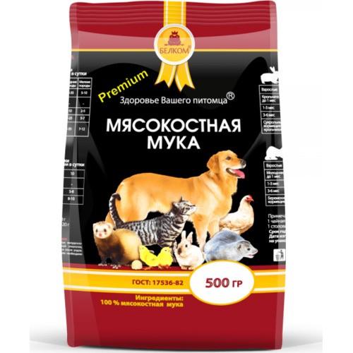 Мясокостная мука PREMIUM (ГОСТ 17536-82) 500 гр.