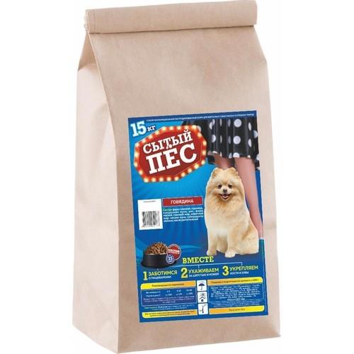 Сухой  корм для взрослых собак малых и средних  пород   «СЫТЫЙ ПЁС» говядина 15кг.