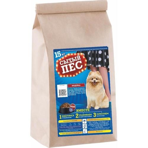 Сухой корм для взрослых собак малых и средних пород «СЫТЫЙ ПЁС» индейка 15кг.