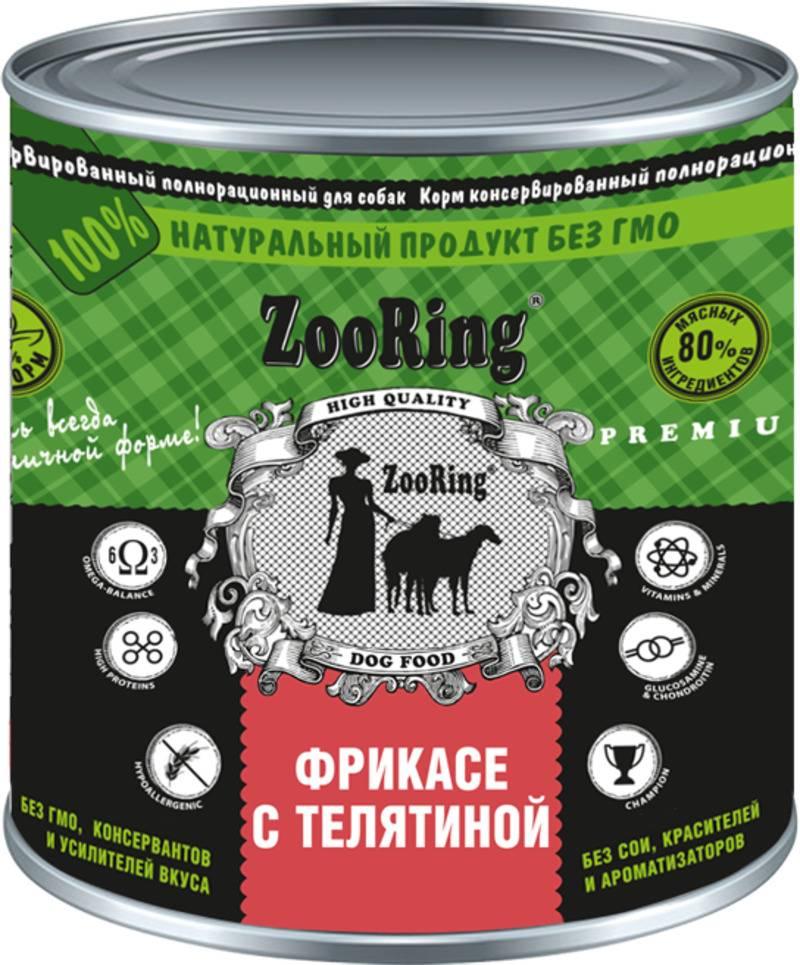 ZooRing корм консервированный полнорационный для собак в жестяной банке 850г Фрикасе с телятиной