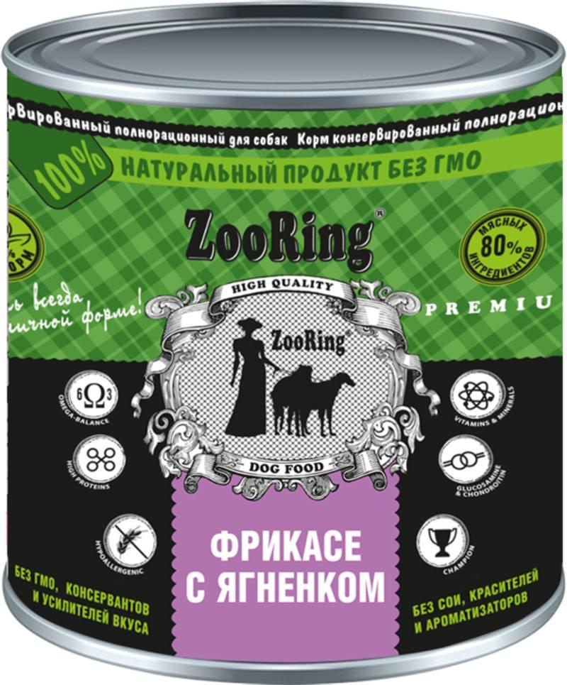 ZooRing корм консервированный полнорационный для собак в жестяной банке 850г Фрикасе с ягненком
