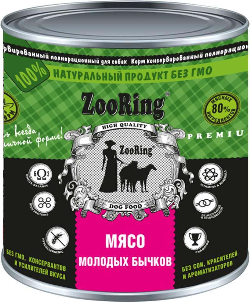 ZooRing корм консервированный полнорационный для собак в жестяной банке 850г Мясо молодых бычков