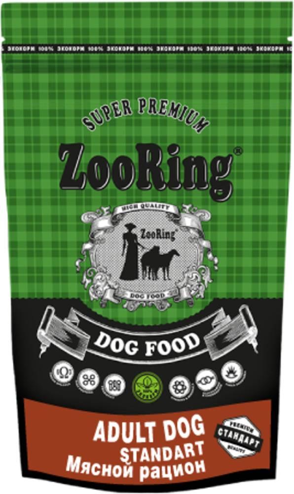 Сухой корм для  собак ZooRing Adult Dog Standart  МЯСНОЙ РАЦИОН 2 кг.