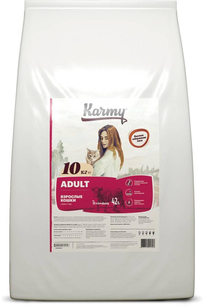 Karmy Adult телятина полнорационный сухой корм для взрослых кошек 10 кг.