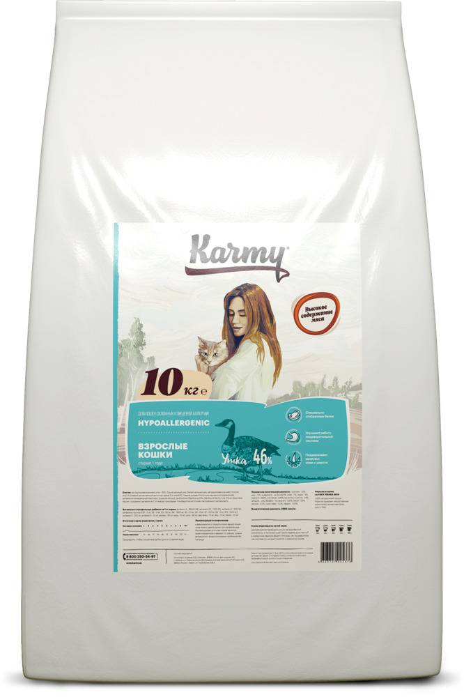 Karmy Hypoallergenic Полнорационный сухой корм для взрослых кошек 10 кг
