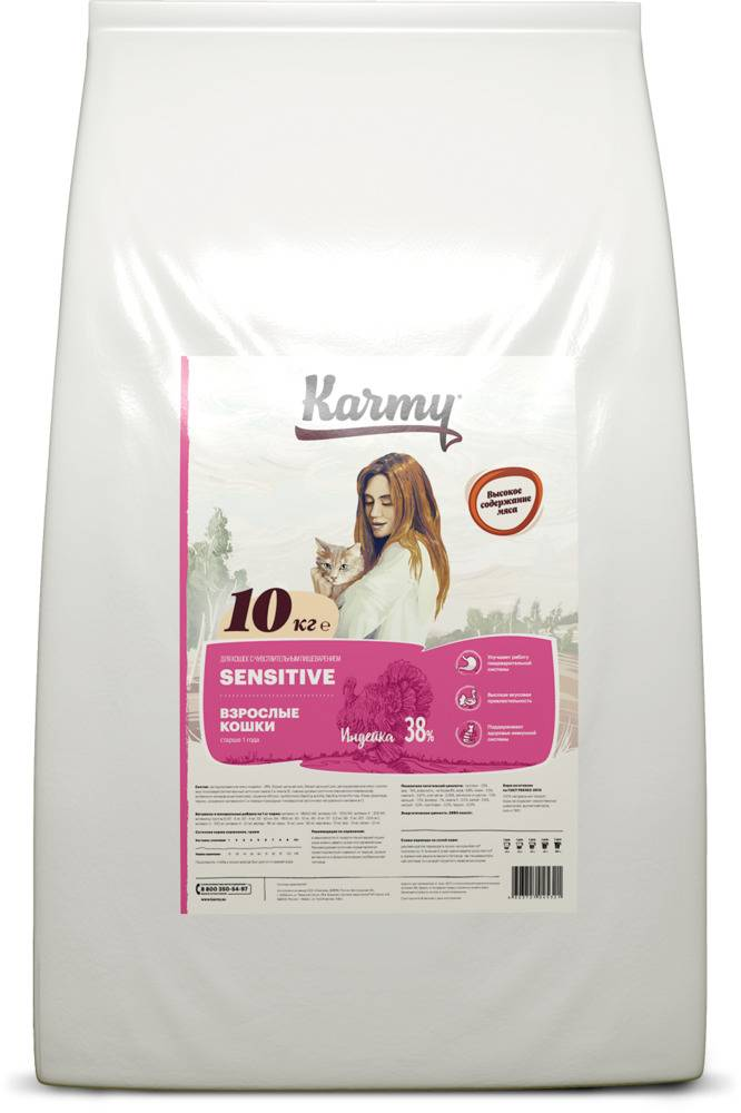 Karmy Sensitive полнорационный сухой корм для взрослых кошек 10 кг.
