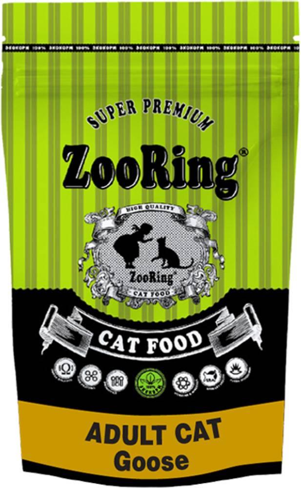 Сухой корм ZooRing ADULT CAT Goose гусь 1,5кг.
