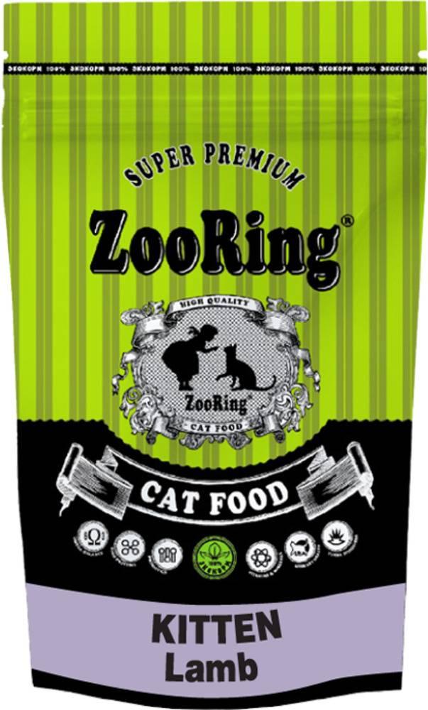Сухой корм ZooRing KITTEN Lamb для котят ягнёнок с гемоглобином 1,5кг.