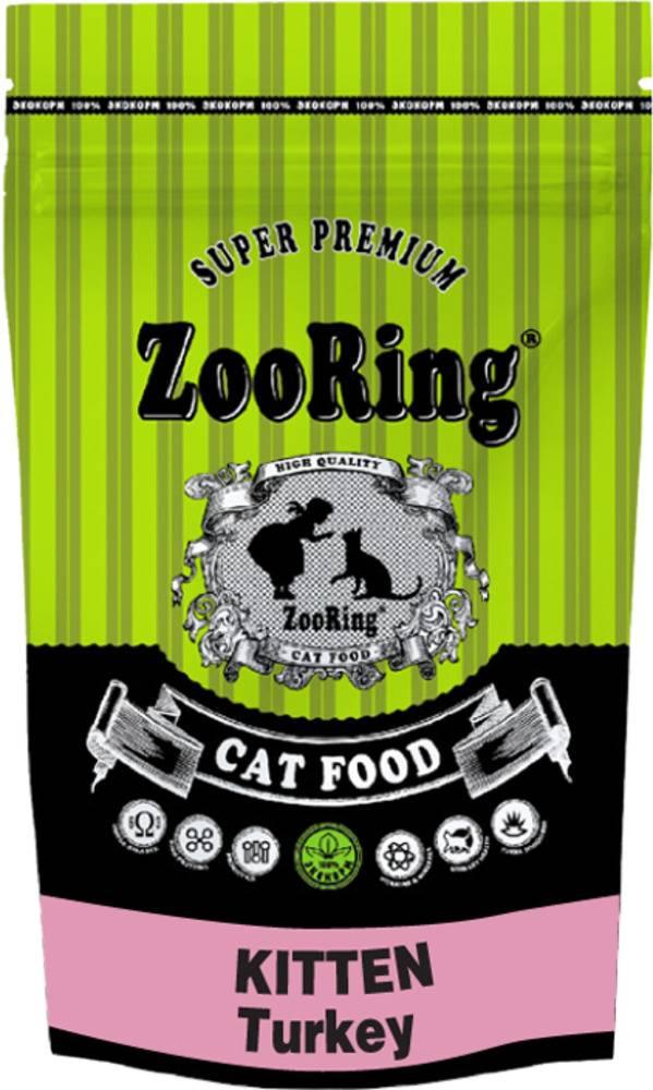 Сухой корм ZooRing KITTEN Turkey для котят индейка с гемоглобином 1,5кг.