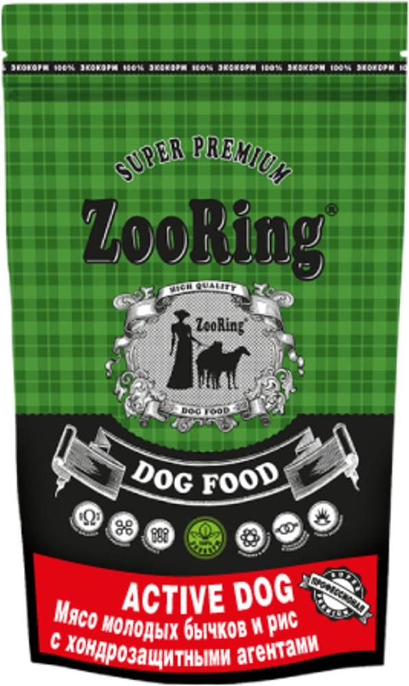 ZooRing Active Dog  МЯСО МОЛОДЫХ БЫЧКОВ И РИС С ХОНДРОЗАЩИТНЫМИ АГЕНТАМИ 2кг.