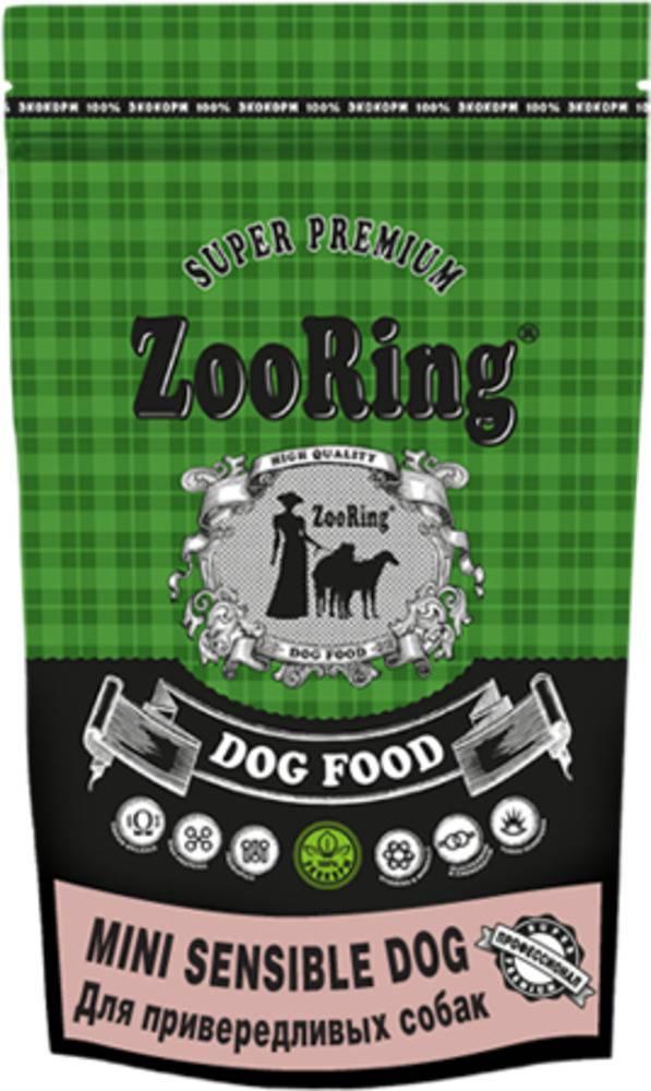 ZooRing Mini Sensible Dog индейка и рис для привередливых к еде мелких собак 700гр.,
